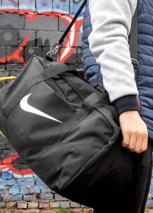 Большая спортивная сумка nike