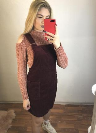 Велюровый свитер с открытыми плечиками