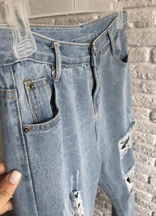 Трендові джинси ✨🌙