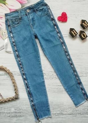 Стильные джинсы молния