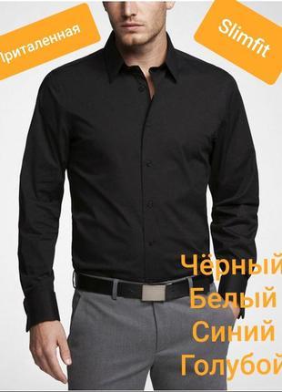 Мужская рубашка, однотонная рубашка, чёрная рубашка