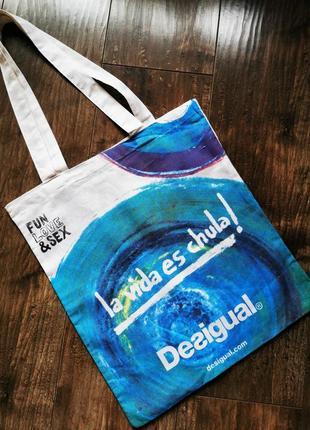Тканевая сумка шоппер desigual