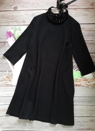 Стильное платье трапеция