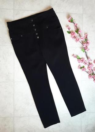 1+1=3 черные узкие зауженные высокие джинсы скинни с высокой посадкой, размер 52 - 54