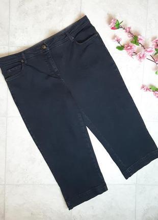 1+1=3 плотные узкие высокие джинсовые бриджи с высокой посадкой george, размер 54 - 56