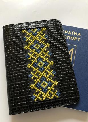 Обложка для документов, обложка для паспорта, обложка