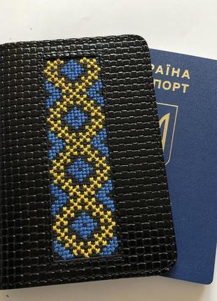 Обложка для документов, обложка на паспорт, обложка кожаная