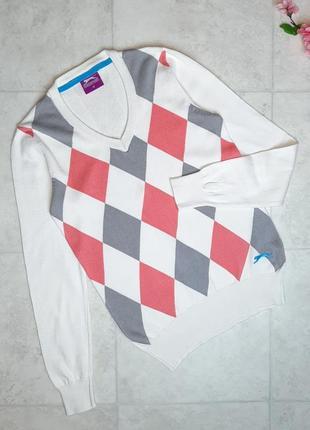 1+1=3 фирменный нежный белый свитер джемпер с ромбик slazenger, размер 46 - 48