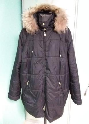 Теплая куртка со съемным капюшоном 26/28 размер