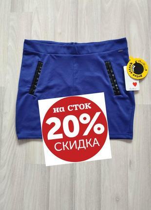 Женская мини юбка размер s l польша