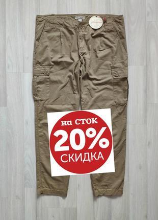 Женские повседневные брюки размер 50