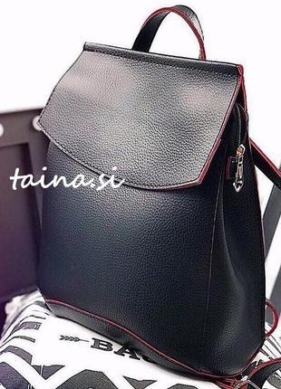 Сумка рюкзак черный с красным классический рюкзачок трансформер городской а4