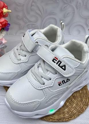 Белые светящиеся кроссовки унисекс