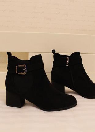 Демисезонные ботильоны, ботинки 36, 38, 39 размера на устойчивом каблуке