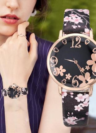 Женские наручные часы с цветочным принтом код 531