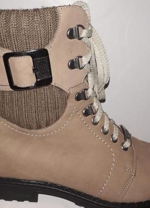 Ботинок нубук
