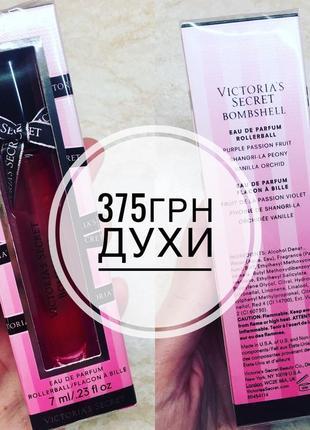 Духи bombshell victoria's secret usa