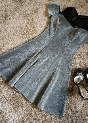 Платье серебристое,блестящее