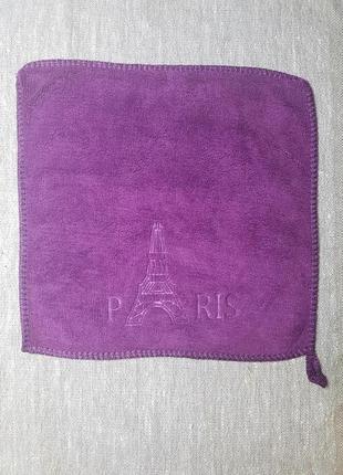 Тканевая салфетка с рисунком в наличии 25*25 см микрофибра фиолетовый