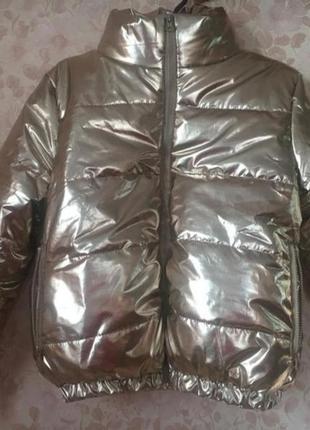Стильная короткая дутая золотистая блестящая куртка oversize оверсайз