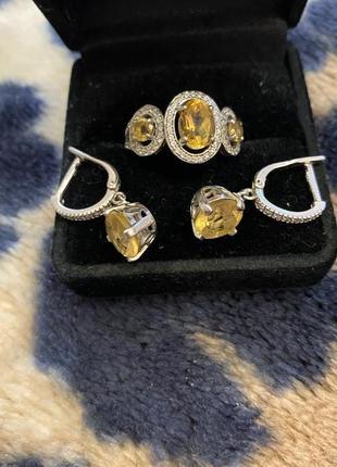 Набор, гарнитур, серебро 925 и натуральный цитрин, кольцо и серьги