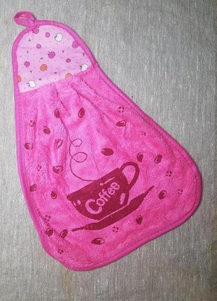 Кухонная салфетка с рисунком и петелькой для подвешивания розовая