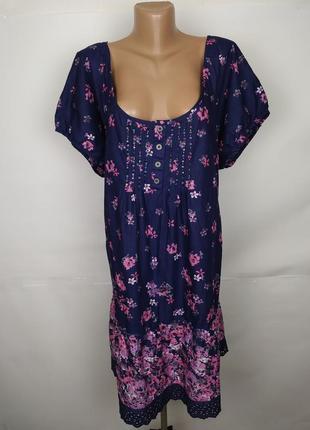 Блуза хлопковая красивая большой размера uk 24/52/5xl