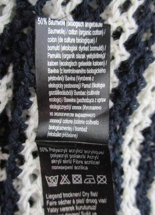 Ажурный вязаный свитер в полоску tcm tchibo10 фото