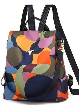 Женский рюкзак - сумка rainbow 1118
