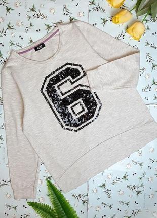 🎁1+1=3 модный серый свитшот свитер лонгслив оверсайз george, размер 48 - 50