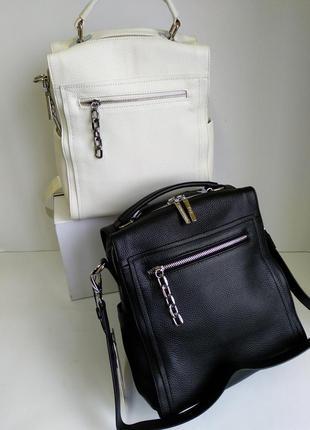 Кожаный рюкзак -сумка