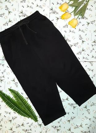 🎁1+1=3 фирменные черные плотные узкие зауженные штаны george мом mom-fit, размер 54 - 56