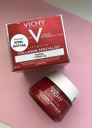 Vichy collagen specialist антивозрастной крем для лица