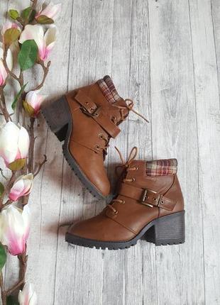 Стильные демисезонные ботинки new look