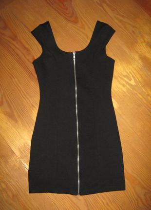 Маленькое черное платье divided