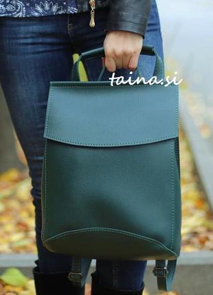 Сумка рюкзак зеленый классический рюкзачок трансформер городской а4
