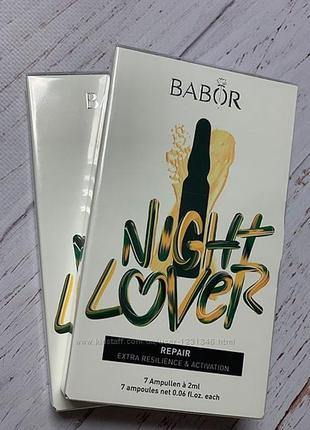 Ампулы ночные для лица  babor night lover