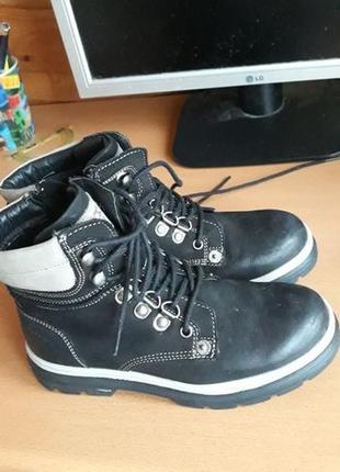Зимове дитяче взуття  для хлопчика