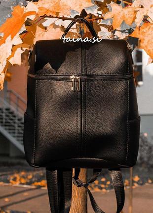 Сумка рюкзак черный классический городской а4