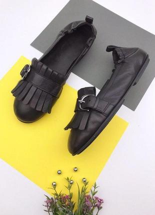 Кожаные очень мягкие и комфортные туфли балетки fitflop