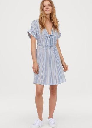 Небесно голубое платье в полоску zara