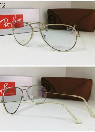 Стильные компьютерные очки авиаторы жв
