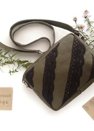 """Женская маленькая кожаная сумка с кружевом """"рута"""" (темно-зеленая)"""