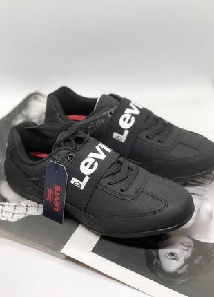 Чёрные кроссовки лёгкие бренд оригинал levi's