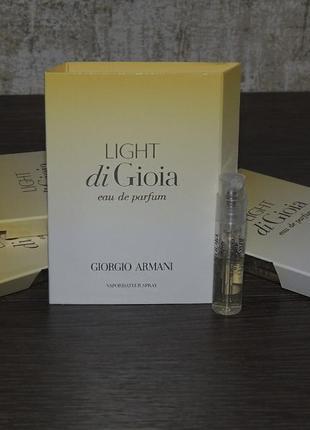 Giorgio armani light di gioia 1,2 мл пробник парфюмированной воды для женщин оригинал