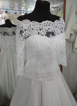 Атласное свадебное белое платье с рукавом 44