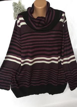 Шикарный свитер в полоску большого раз ева