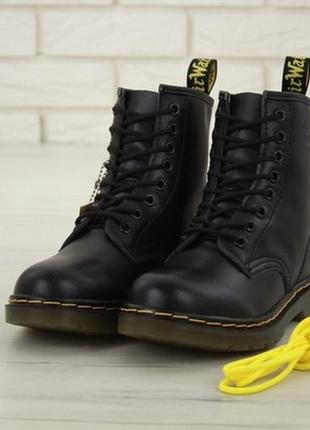 Женские ботинки демисезонные🌹dr martens 1460 black🌹доктор мартинс черные
