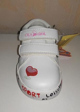 Летние кроссовки на девочку 21-26 р сказка, белые