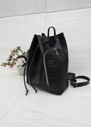 """Сумка / рюкзак handmade """"margo"""""""